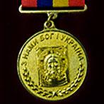 Медаль за жертовність і любов до України
